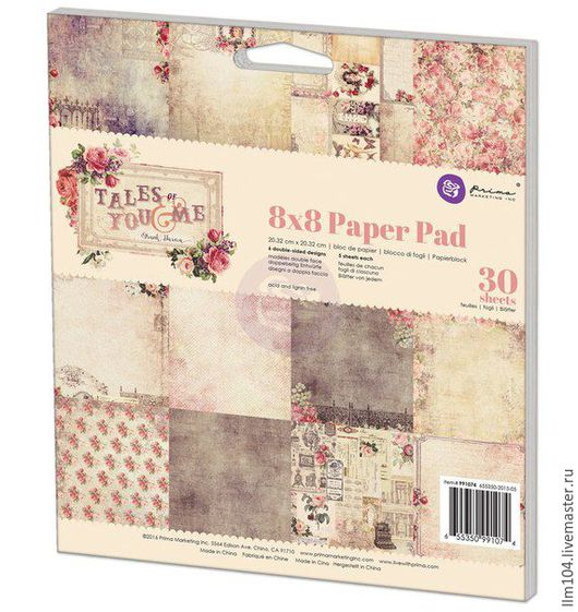 1. 8x8 Paper Pad-Tales of You & Me 835 руб  2. A4 Collection Kit-Tales of You & Me 989 руб