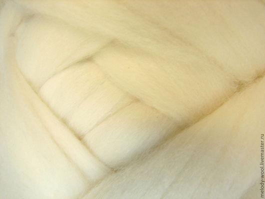 Валяние ручной работы. Ярмарка Мастеров - ручная работа. Купить Шерсть для валяния меринос 18 микрон цвет Натур. белый (Natural White). Handmade.