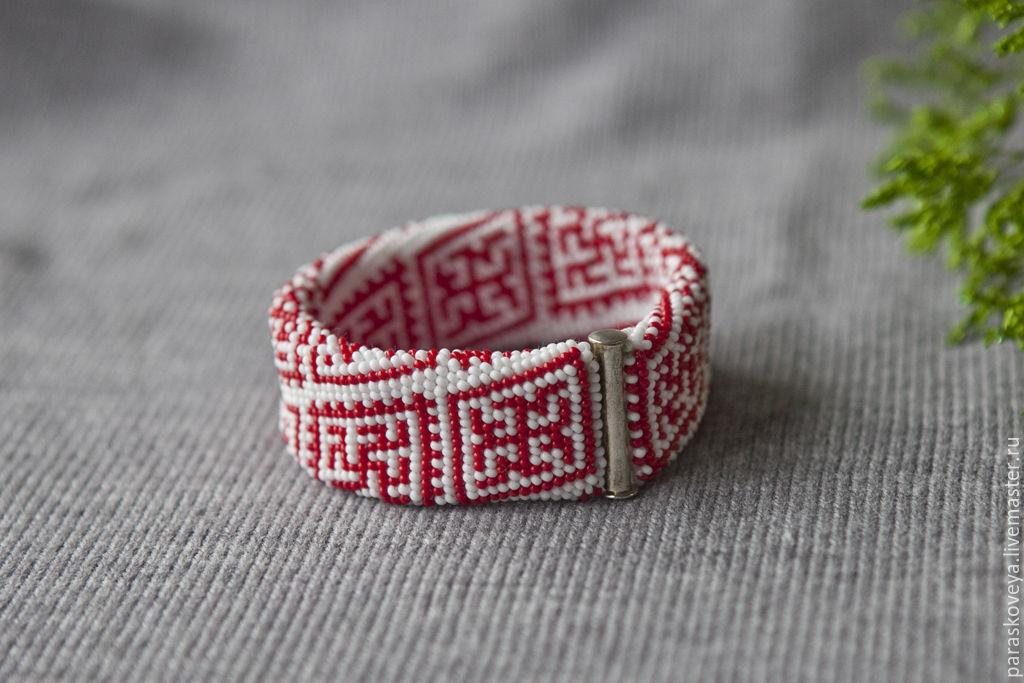 Браслет со славянскими символами