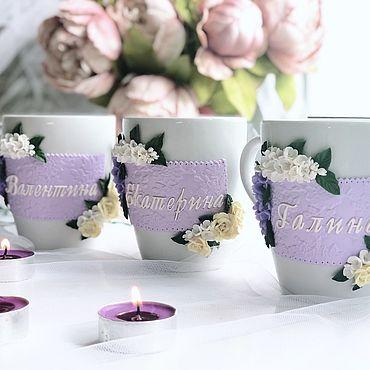 Посуда ручной работы. Ярмарка Мастеров - ручная работа Кружка с именем и цветами из полимерной глины Букет сирени и розы. Handmade.