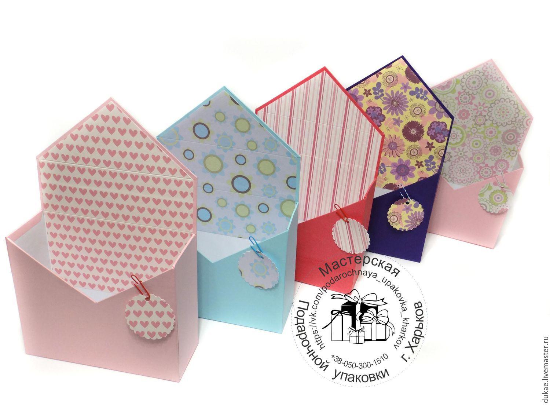 Упаковка для конвертов своими руками