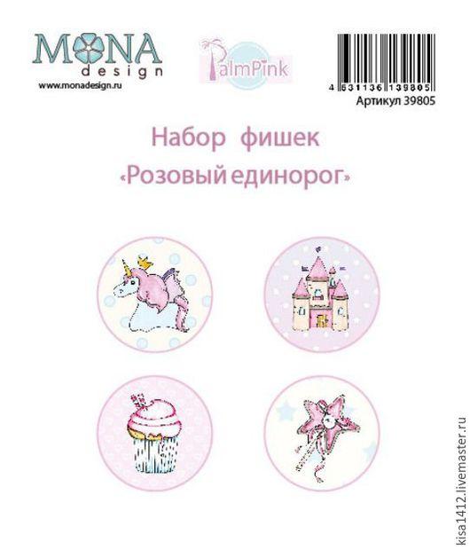 Артикул 39805 Розовый Единорог