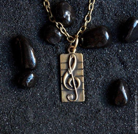Кулоны, подвески ручной работы. Ярмарка Мастеров - ручная работа. Купить Скрипичный Ключ (1): Бронзовый кулон с цепочкой. Handmade.