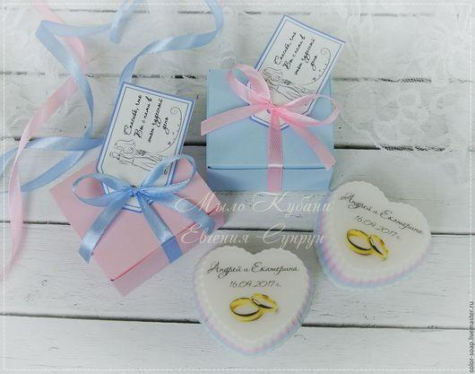 Мыло ручной работы. Ярмарка Мастеров - ручная работа. Купить Свадебное мыло бонбоньерка, подарки гостям на свадьбе. Handmade. Голубой