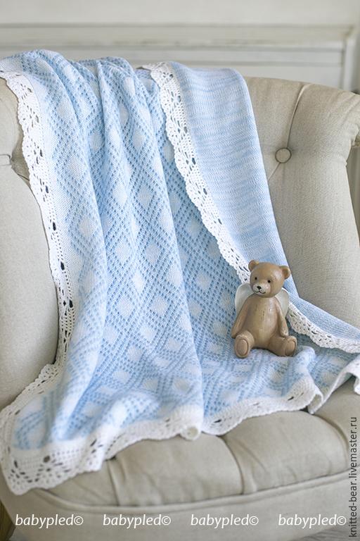 Пледы и одеяла ручной работы. Ярмарка Мастеров - ручная работа. Купить В НАЛИЧИИ: вязаный детский плед. Handmade. Голубой