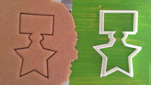 Кухня ручной работы. Ярмарка Мастеров - ручная работа. Купить Форма для печенья Медаль звезда. Handmade. Разноцветный, формочка для печенья