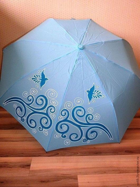 """Зонты ручной работы. Ярмарка Мастеров - ручная работа. Купить """"Счастливый Зонт"""" яркий с росписью. Handmade. Голубой, зонт, девушке"""