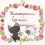 Анастасия Ерёменко (EremenkoNastya) - Ярмарка Мастеров - ручная работа, handmade