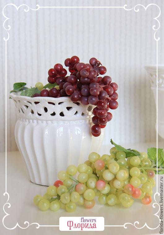 Материалы для флористики ручной работы. Ярмарка Мастеров - ручная работа. Купить Виноград декоративный, гроздь винограда. Handmade. Комбинированный