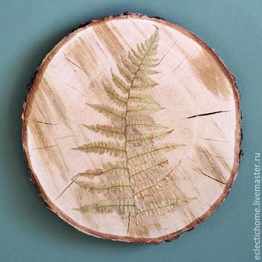 Натюрморт ручной работы. Ярмарка Мастеров - ручная работа. Купить Настенный декор - папоротник на спиле дерева. Handmade. Бежевый, травы