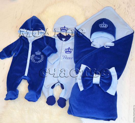 """Для новорожденных, ручной работы. Ярмарка Мастеров - ручная работа. Купить Комплект на выписку """"Принц в сине-голубом"""". Handmade. Голубой"""