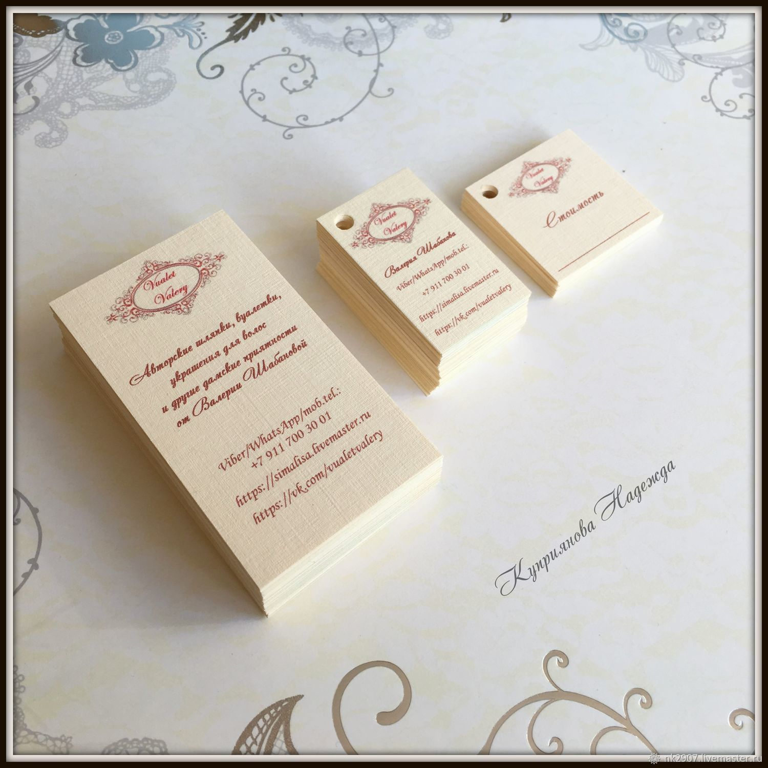 Business Cards, Labels, Price Tags – shop online on Livemaster with ...