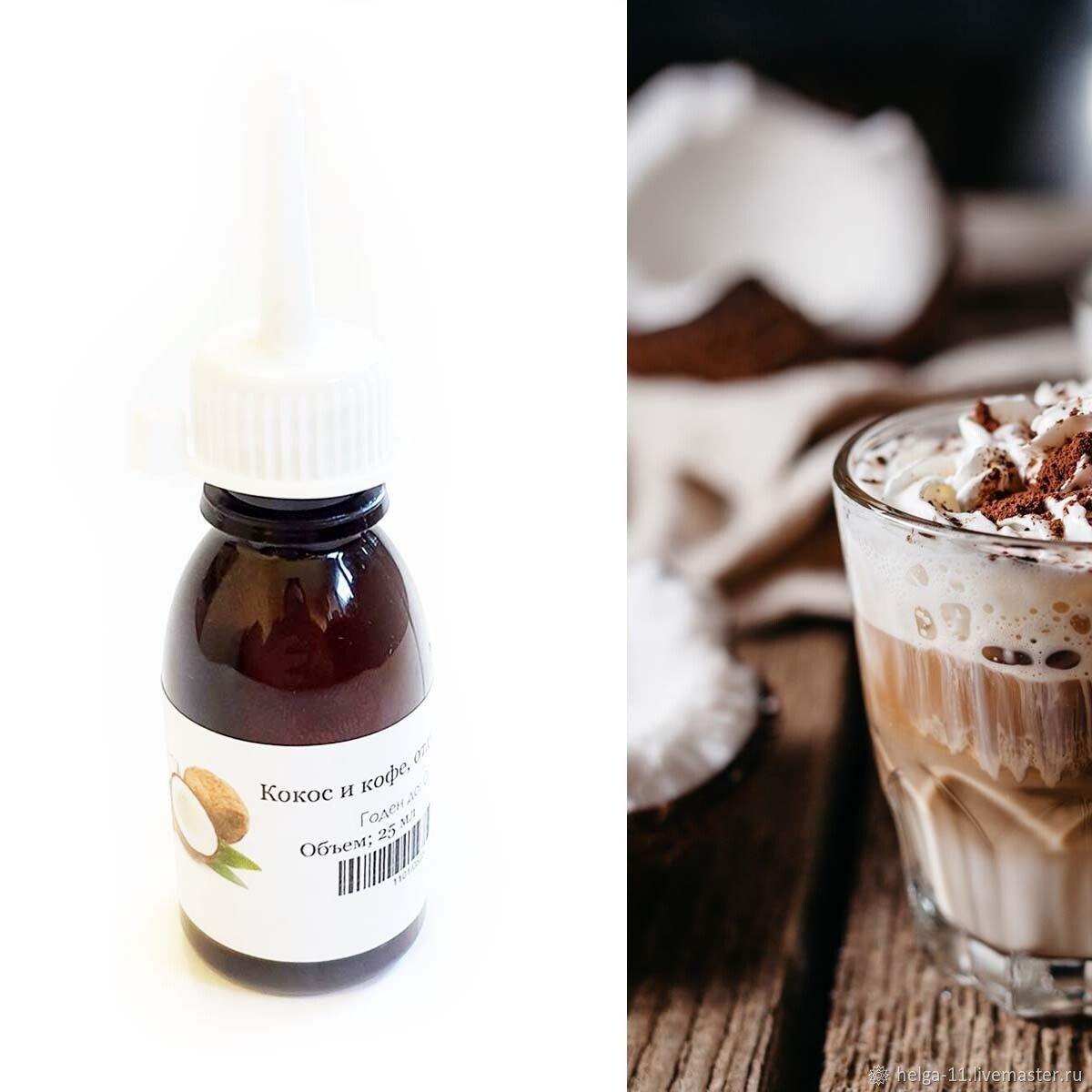Coconut and coffee, fragrance for candles and soap - 25 ml, Flavors, St. Petersburg,  Фото №1