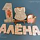 Пряничный набор на первую годовщину http://tort-ekaterinburg.blogspot.ru/