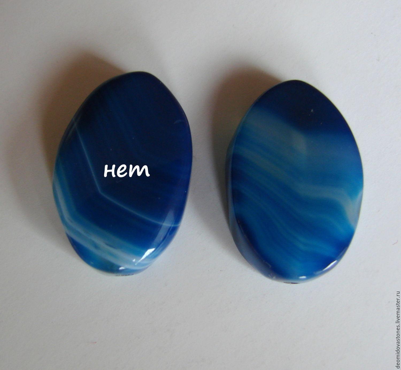 Агат, камни для украшений кабошон-бусина овал, синий, 31х20х8 мм, Для украшений, Новочеркасск, Фото №1