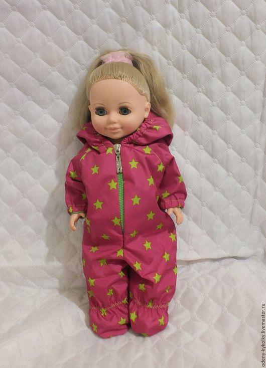 Одежда для кукол ручной работы. Ярмарка Мастеров - ручная работа. Купить Одежда  для куклы фабрики Весна. Handmade. Фуксия