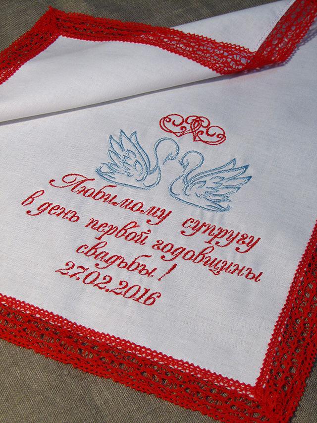 Ситцевые платки с вышивкой на заказ