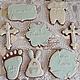Персональные подарки ручной работы. Ярмарка Мастеров - ручная работа. Купить Пряничный набор на Крещение. Handmade. Комплимент гостям, Крестины