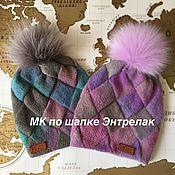 Аксессуары handmade. Livemaster - original item Master Class on knitting an Entrelac hat. Handmade.