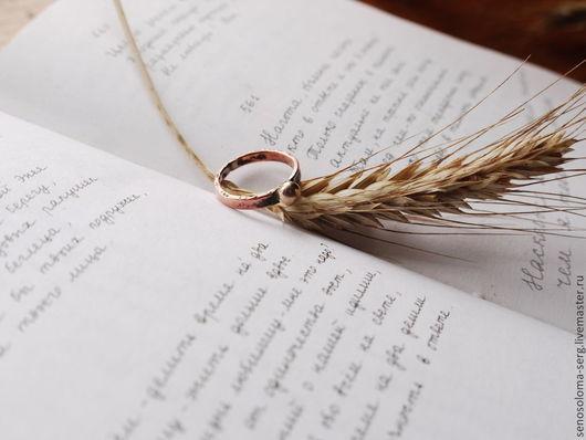 """Кольца ручной работы. Ярмарка Мастеров - ручная работа. Купить Кольцо """"Просто фея"""". Handmade. Простое кольцо, лаконичное кольцо"""