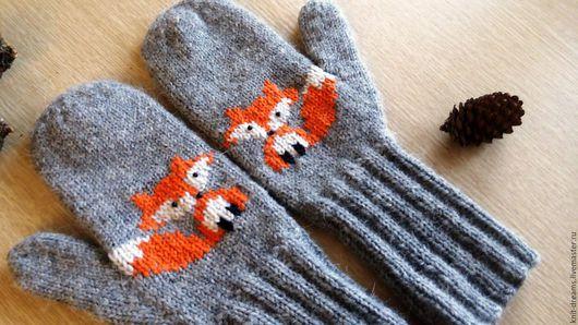 """Варежки, митенки, перчатки ручной работы. Ярмарка Мастеров - ручная работа. Купить Варежки """"Лисички"""" серые вязанные женские. Handmade."""