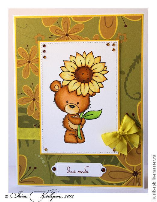 """Открытки на все случаи жизни ручной работы. Ярмарка Мастеров - ручная работа. Купить открытка """"для тебя"""" с медвежонком Milton. Handmade."""