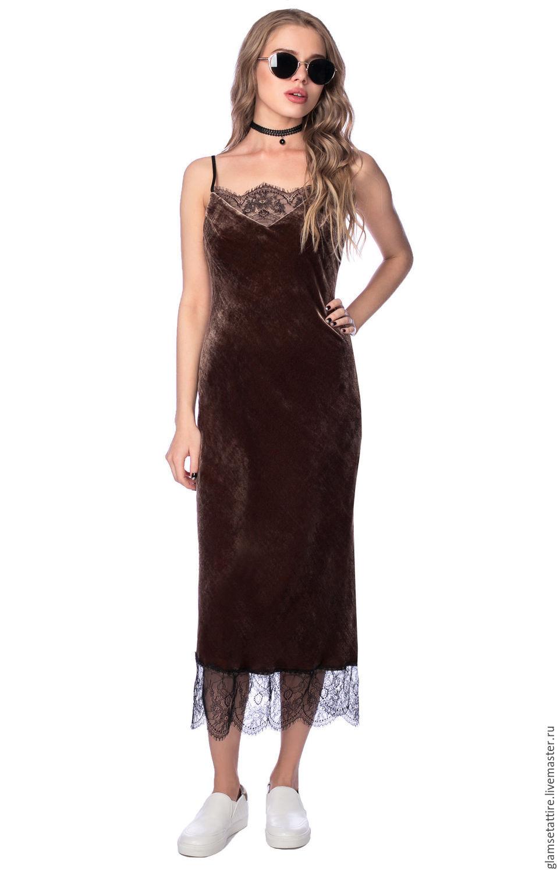 Платье Комбинация Купить Интернет