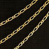 Материалы для творчества handmade. Livemaster - original item Chain art. 4-26B, brass with gilt, South Korea. Handmade.