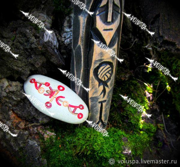 'ULVI-stone.Burdock-the Burdock', the mascot, Amulet, Sochi,  Фото №1