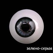 Материалы для творчества ручной работы. Ярмарка Мастеров - ручная работа 26 мм, серо-зеленые  Глаза акриловые для кукол. Handmade.