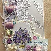 """Открытки ручной работы. Ярмарка Мастеров - ручная работа """"Мое счастье"""" открытка ручной работы. Handmade."""