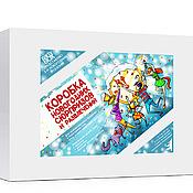 Подарки к праздникам ручной работы. Ярмарка Мастеров - ручная работа Коробка Новогодних Сюрпризов.. Handmade.
