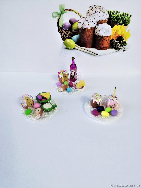 Пасха. Кукольная еда, Кукольная еда, Москва,  Фото №1