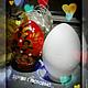 Декупаж и роспись ручной работы. Заказать Яйцо.. Версия (versiya). Ярмарка Мастеров. Посхальное яйцо, заготовки для творчества, заготовки из гипса