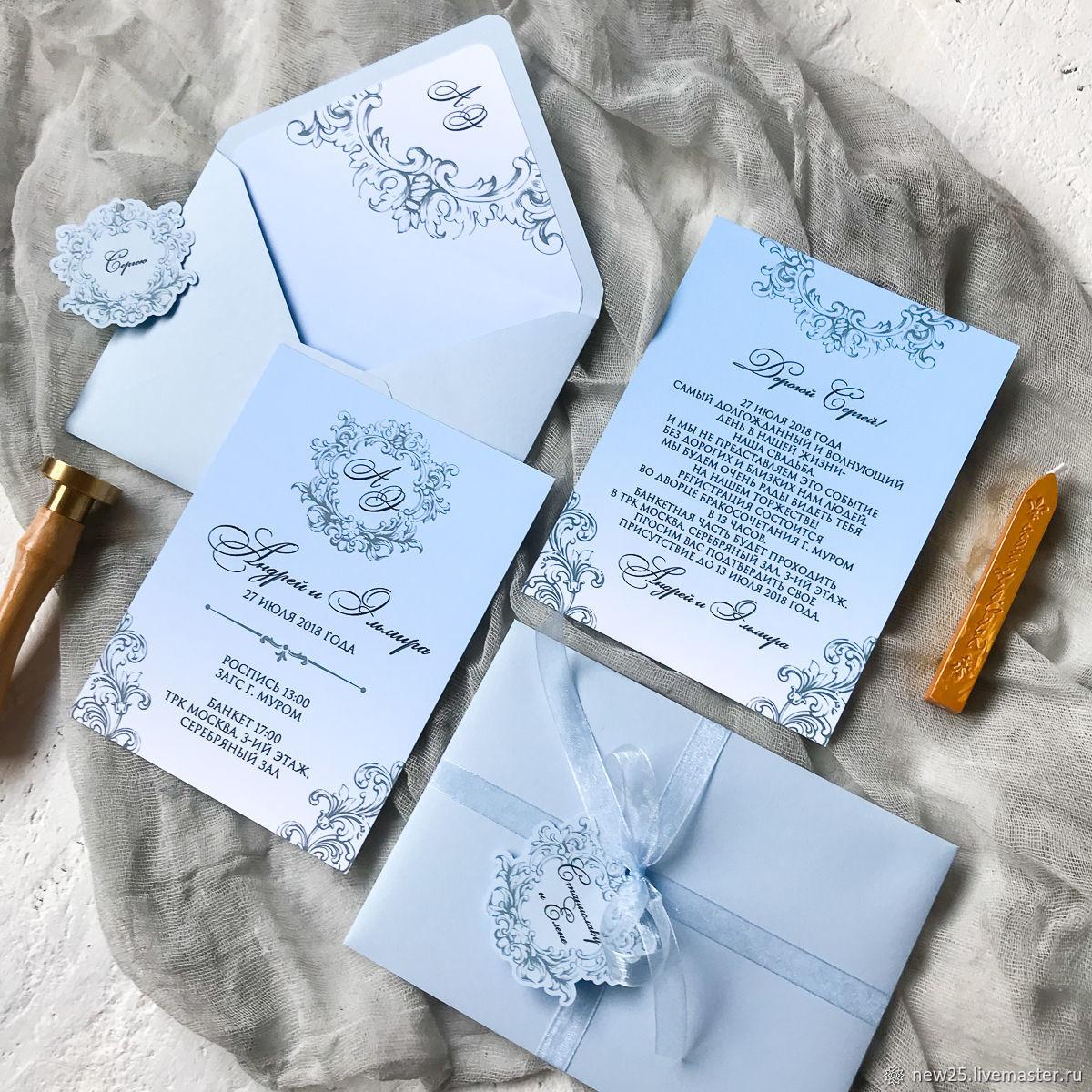 дня приглашения на свадьбу с иллюстрациями думали, что