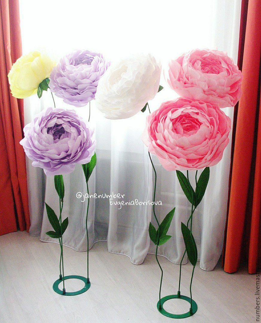 Купить большие цветы