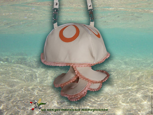 Сумочка-медуза с оранжевым кружевом