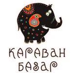 """Караван Базар"" (caravanbazar) - Ярмарка Мастеров - ручная работа, handmade"