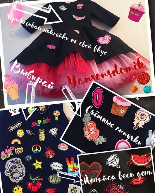 Одежда для девочек, ручной работы. Ярмарка Мастеров - ручная работа. Купить Платье - Игра Yansonsdomik пышное. Handmade. Платье