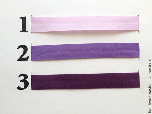 Бейка косая производства Испании  SAFISA в сиреневых и фиолетовых тонах. Купить косую бейку отличного качества. Широкая косая бейка. Разноцветная косая бейка. Скидки от 50м - 10%. арт. 127, 39, 130