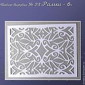Материалы для творчества handmade. Livemaster - original item set cutting no. 23 frame - 6. Handmade.