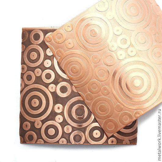 """Для украшений ручной работы. Ярмарка Мастеров - ручная работа. Купить Лист текстурный """"Круги"""" медь, латунь. Handmade. Медь"""