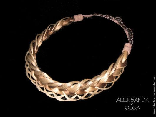 Аксессуар для Волос - Ажурная КОСИЧКА на резинке - постиж, трёхцветная, золотистые оттенки (из натуральных волос)