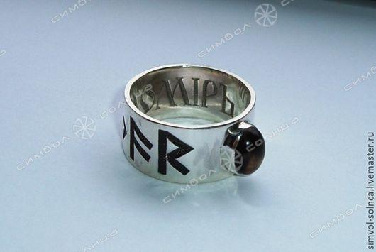 Кольца ручной работы. Ярмарка Мастеров - ручная работа. Купить Кольцо с камнем. Handmade. Серебряный, кольцо с рунами, кольцо, Сердолик