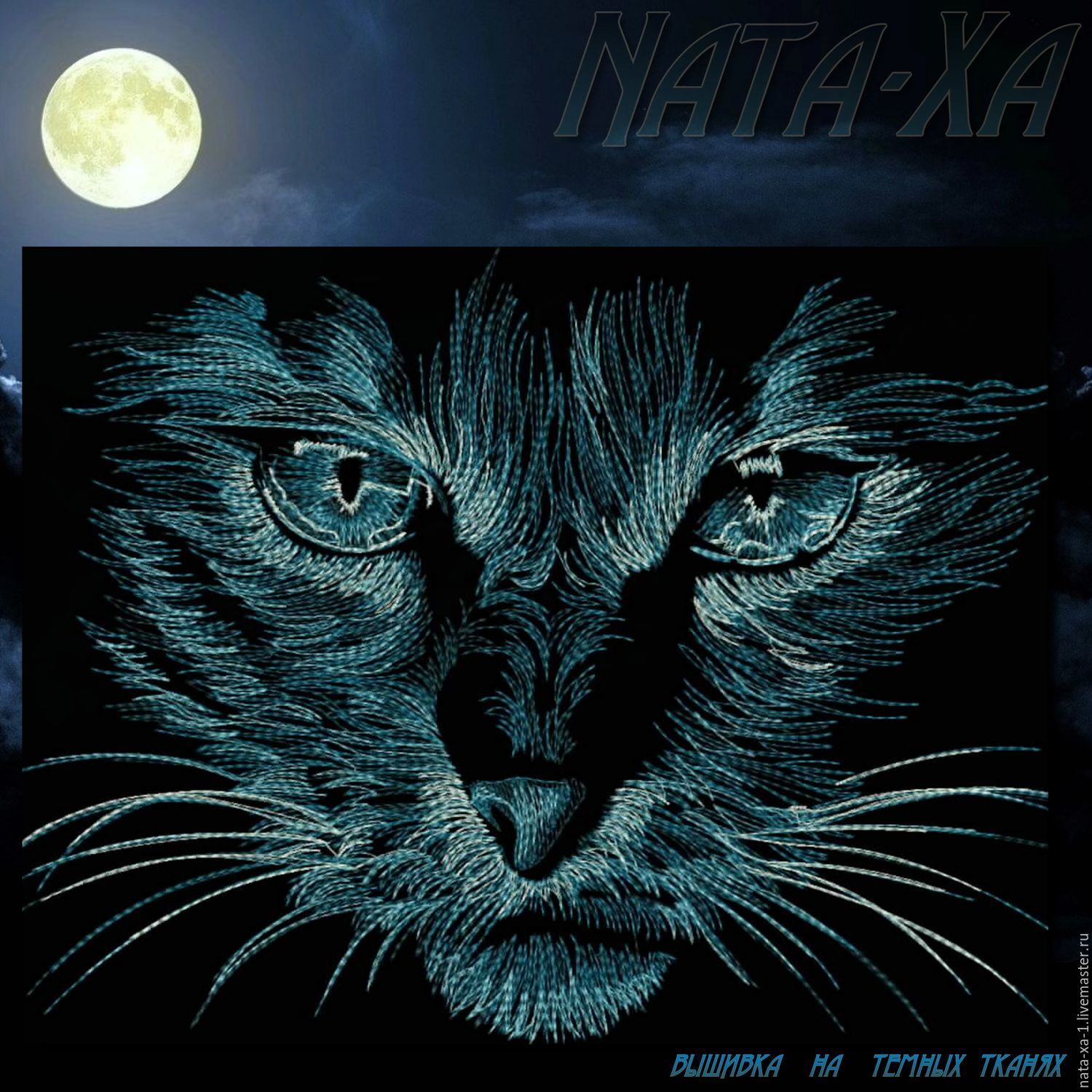 In the night... (female). Design for machine embroidery, Embroidery tools, Solikamsk,  Фото №1