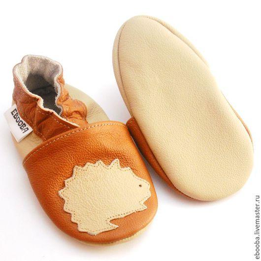 Кожаные чешки тапочки пинетки ёжик бежевый на коричневом ebooba
