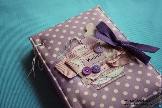 Скрапбукинг фиолетовый альбом от мастерской скрапбукинга Living History