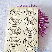 Этикетки ручной работы. Ярмарка Мастеров - ручная работа Наклейки крафт, лист 10 шт., handmade, овал, 3,5х5 см., наклейка. Handmade.