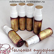 Косметика ручной работы handmade. Livemaster - original item Essence of wrinkles.