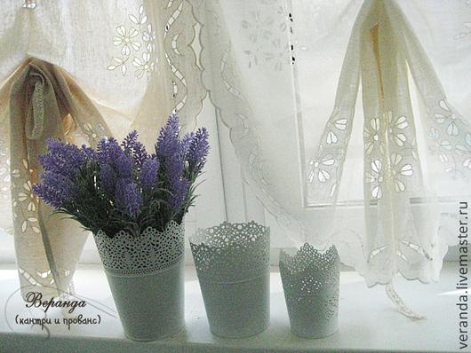 Кружевные кашпо разных размеров и цветов. `Веранда` в уюте кантри и прованса